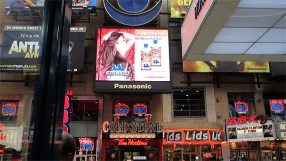 timesquare-featured